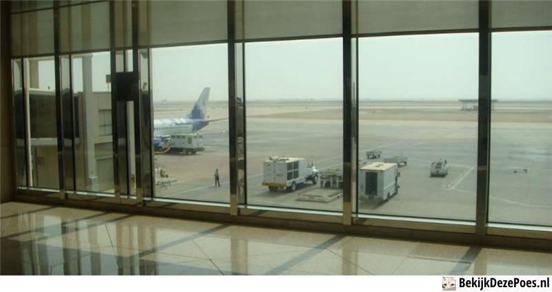 3. King Fahd International Airport