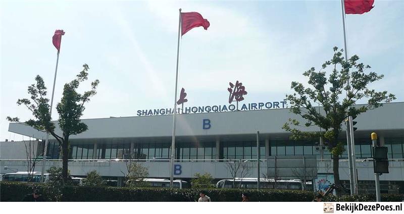 4. Shanghai Pudong International Airport