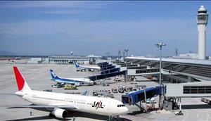 Die Zehn Größten Flughäfen Der Welt